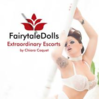 FairytaleDolls Escorts Frankfurt am Main logo